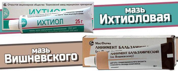 Мазь Вишневского при беременности: можно ли использовать линимент?