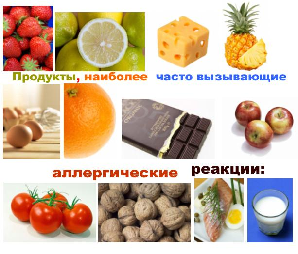 Что можно есть при атопическом дерматите детям