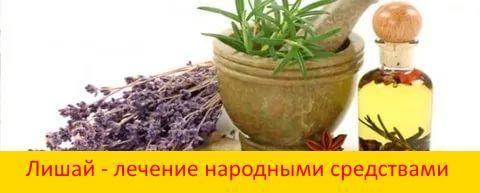 Салициловая кислота от лишая применение