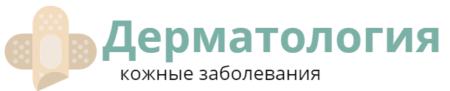 Отделение Дерматологии и Венерологии — ГП166
